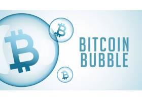 比特币加密电脑泡影炒作概念背景_16305498