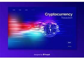加密货币登陆页面_4665025
