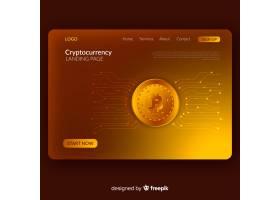 加密货币登陆页面_4665027