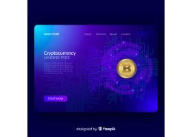 加密货币登陆页面_4665032