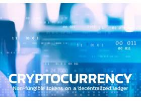 加密货币金融技术模板_16342972