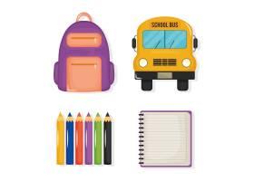 回到学校设置图标_4985024