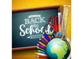 回到学校设计与地球和黑板在黄色背景上_5019271