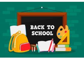 黑板回到学校卡通背景_9268925