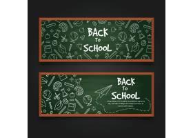 黑板开学季活动海报模板_8999477