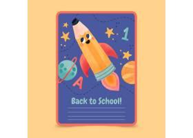 水彩回到学校卡片模板_16391927