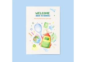 水彩回到学校卡片模板_16676166