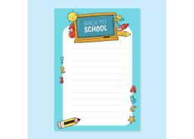 手绘回到学校卡片模板_16133917