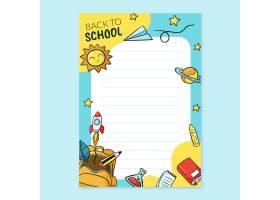 手绘回到学校卡片模板_16133921