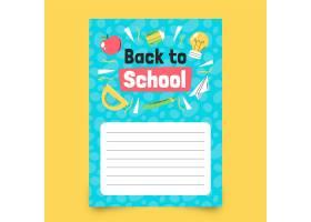 手绘回到学校卡片模板_16391932