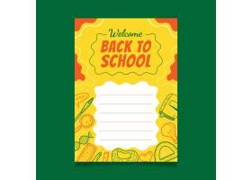 手绘回到学校卡片模板_16391936