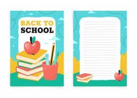 手绘回到学校卡片模板_16391954