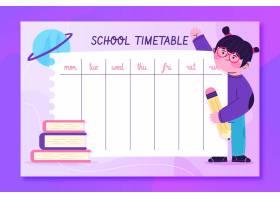 图表学校时间表与女孩_9358139