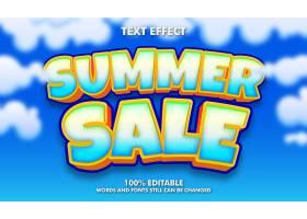夏季销售编辑可能的文本作用夏季销售横幅_16715588