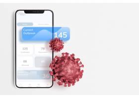 Coronavirus爆发更新手机应用程序_13463103图片