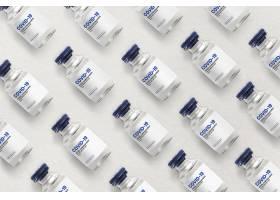Covid 19疫苗小瓶无缝模式_15474147