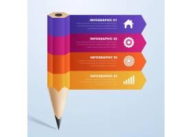 教育铅笔信息图表步骤选择_16445275