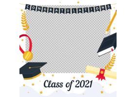 有机平面等级为2021框架模板_13529920