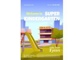 欢迎来到幼儿园广告海报_12760358