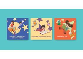 与国际识字日概念设计的广告模板为企业营销_10074047