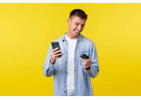 技术生活方式和广告概念做在线命令的英_17121578
