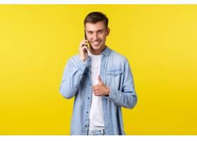 技术生活方式和广告概念高兴的漂亮看着_17122346