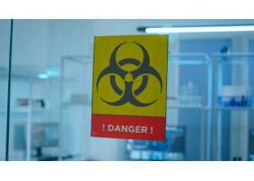 没有人的空实验室危险地区准备使用高科技_15785885