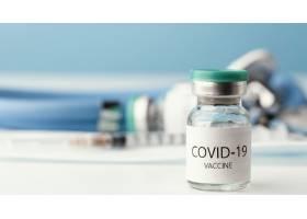 与冠状病毒疫苗瓶的分类_13436611