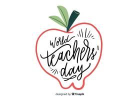 水彩可爱的世界教师节组成_2785345