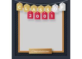 现实类别的2021帧模板_13597423