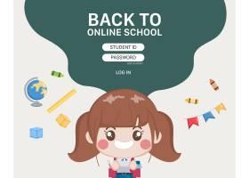 学生在线学校教育登录模板_12781728