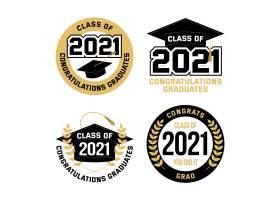 平面类别的2021标签集合_13559381