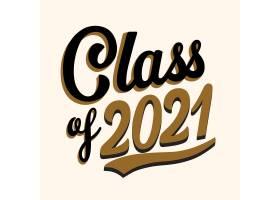 手拉的2021个刻字课程_13597414