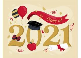 手拉的课程为2021例证_13638211