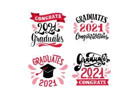 手绘等级的2021个刻字标签集合_13529926