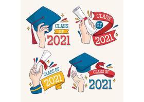 手绘等级的2021个刻字标签集合_13559636