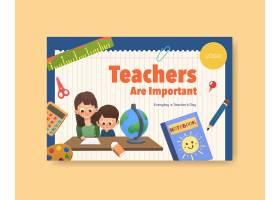 与教师节概念设计的Facebook模板_10709238