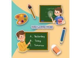 与教师节概念设计的动画片贴纸_10704267
