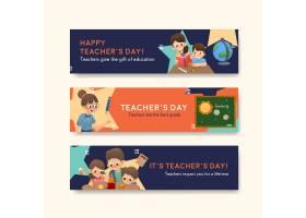与教师节概念设计的横幅模板_10700165