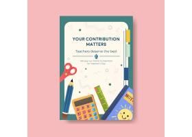 与教师节概念设计的海报模板为小册子和传单_10700197