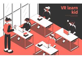 佩带虚拟现实玻璃的学生和老师学习在教室等_14665702