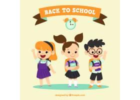 可爱的孩子背景为学校准备好_1262107