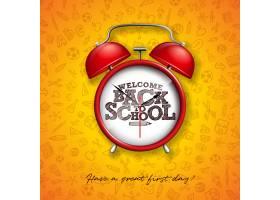 回到学校与红色闹钟和印刷术黄色背景_5128064