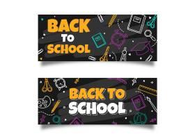 黑板回到学校横幅_8944920