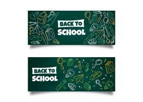 黑板回到学校横幅_8944921