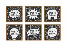 黑板回到学校的Instagram帖子_8845428