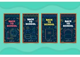 黑板回到学校的Instagram故事_8909715