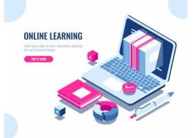 目录在线课程等距图标在线教育互联网学_4103152