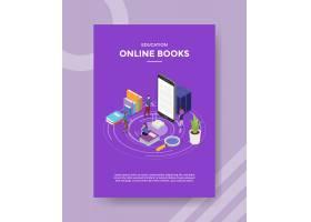 教育在线书籍传单模板_11327949