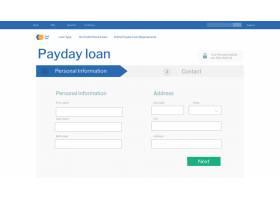 在笔记本电脑屏幕上的发薪日贷款申请_16352272